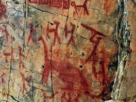 Pinturas Rupestres de Yamón