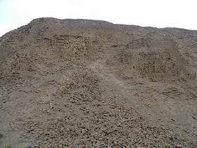 Sitio Arqueológico de Makatampu