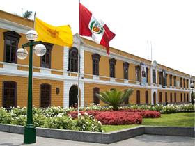 Museo de Arqueología y Antropología de San Marcos (Universidad Nacional Mayor de San Marcos)