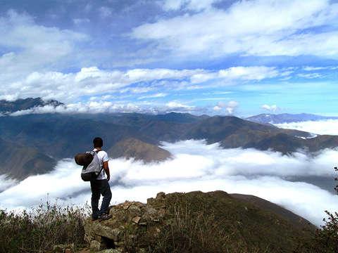 Trekking en Rupac + Camping 2 Días y 1 Noches