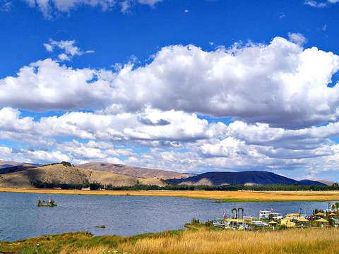 3d/2n Inolvidable Valle del Mantaro y Chanchamayo