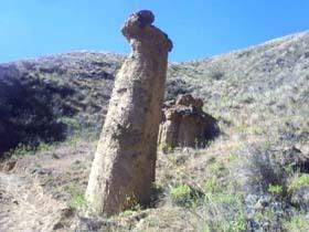 Provincia Marañon
